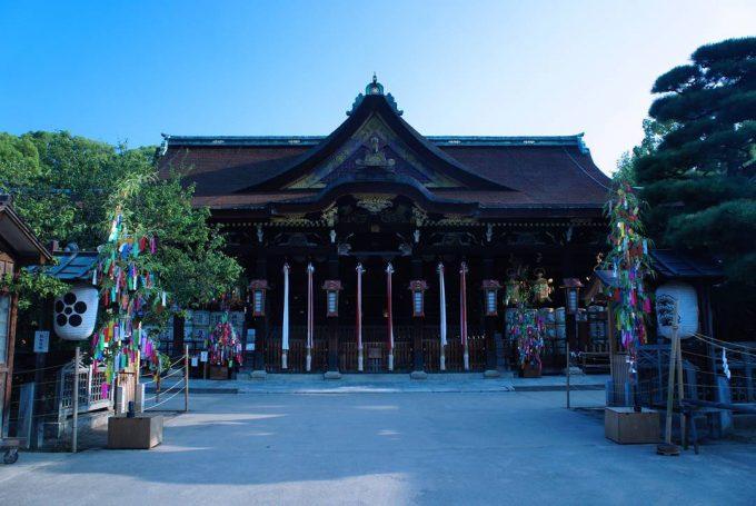 厄除け 厄払い 有名 関西 京都 神社 お寺ご利益 お守り