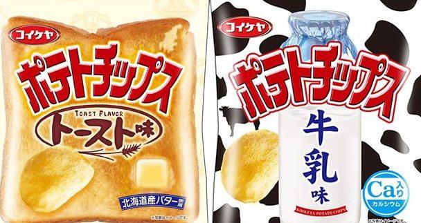 ココイケヤポテチトースト味と牛乳味を販売!発売日は?過去の種類