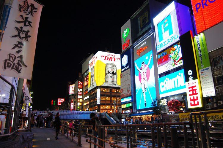 大阪キタとミナミの違いや境界線と由来!何故カタカナなのかと治安
