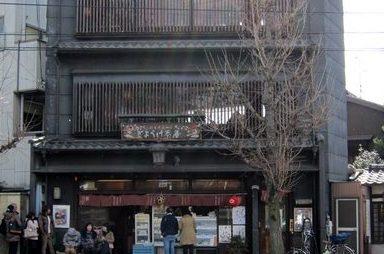 京都 湯豆腐 安い おいしい おすすめ ランチ 南禅寺以外