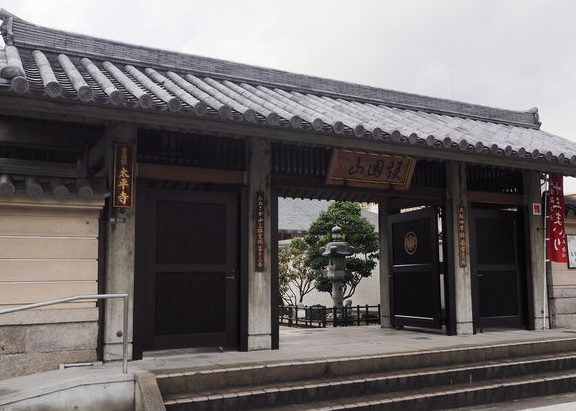 関西 十三参り 太平寺 大阪