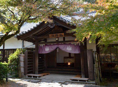 京都 醍醐寺 紅葉 見頃 ライトアップ アクセス ランチ