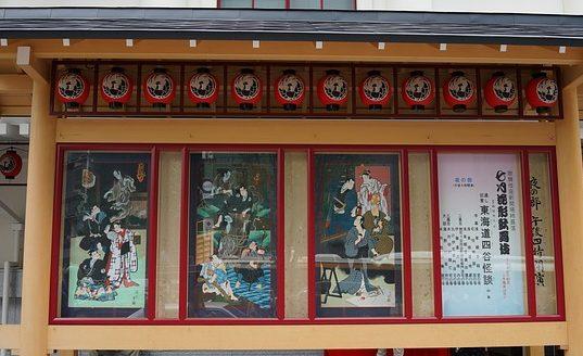 歌舞伎役者女性が禁止理由?女の子は舞台に出れるのかと歴史を簡単に