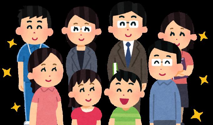 小学校 保護者会 学級懇談会 司会 挨拶 例文 進め方 テーマ ネタ