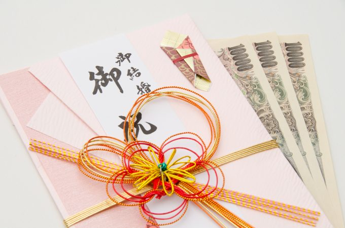 新札 交換 両替 手数料 銀行 郵便局 土日 ピン札 急ぎ アイロン