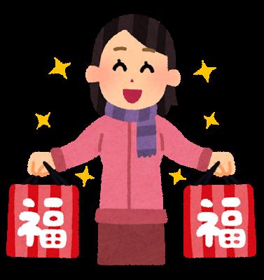 福袋2018おすすめレディース洋服ブランドの中身は?予約で絶対お得!