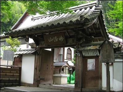 京都 鈴虫寺 お守り 効果 お願い 仕方 郵送 購入 返納方法